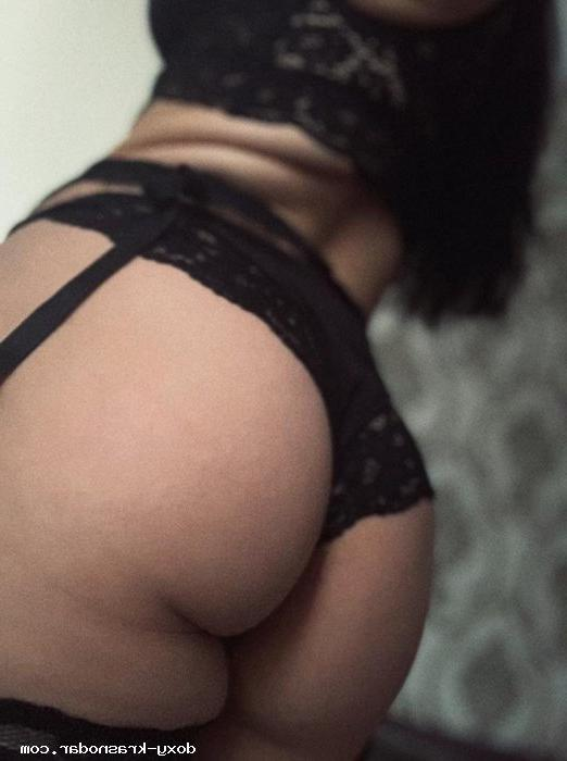Проститутка Альбина, 43 года, метро Улица академика Янгеля