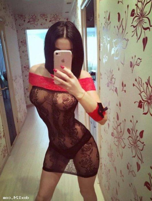 Проститутка аника, 42 года, метро Курская