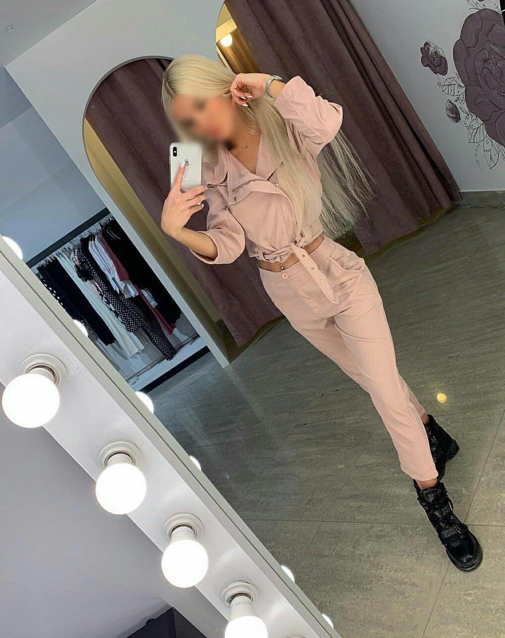 Проститутка аня, 35 лет, метро Борисово