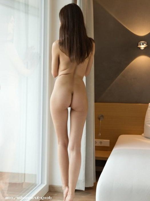 Проститутка Джина, 45 лет, метро Ясенево
