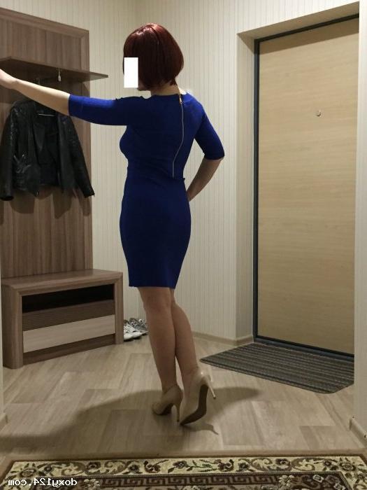 Проститутка Есения, 23 года, метро Орехово