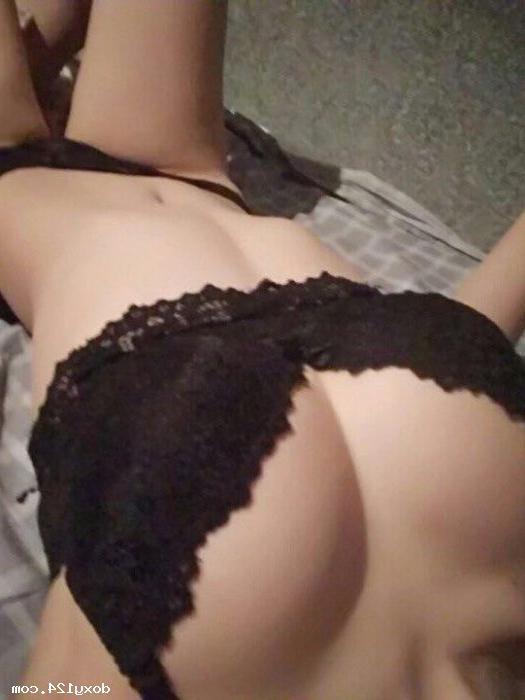Проститутка Галя, 20 лет, метро Курская