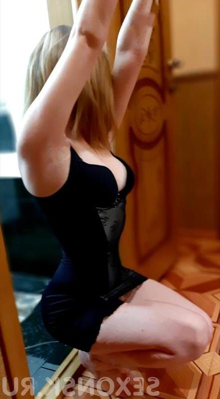 Проститутка Катя, Лиза, 31 год, метро Юго-Восточная