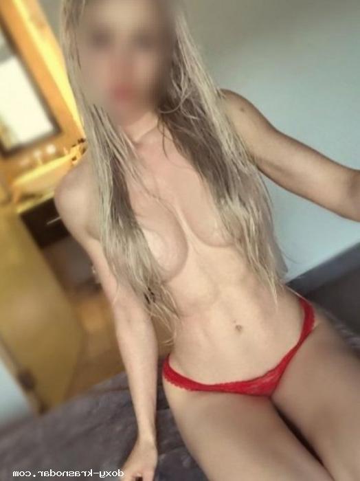 Проститутка МАРЬЯШИ, 30 лет, метро Плющиха