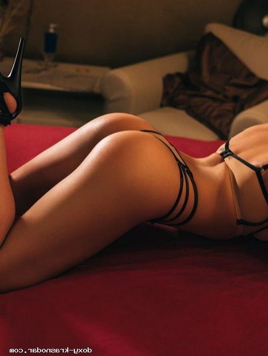 Проститутка Руслана, 44 года, метро Солнцево