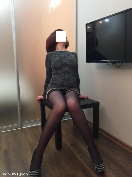 Путана Ирэн, 23 года, метро Минская